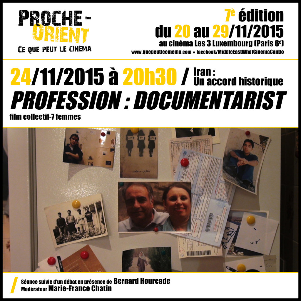 Iran: Profession: Documentarist